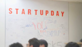 Startup Capital: Hasta 75.000€ para startups innovadoras