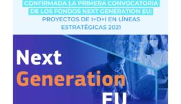 Confirmada la primera convocatoria de los Fondos Europeos para la Recuperación: Next Generation EU